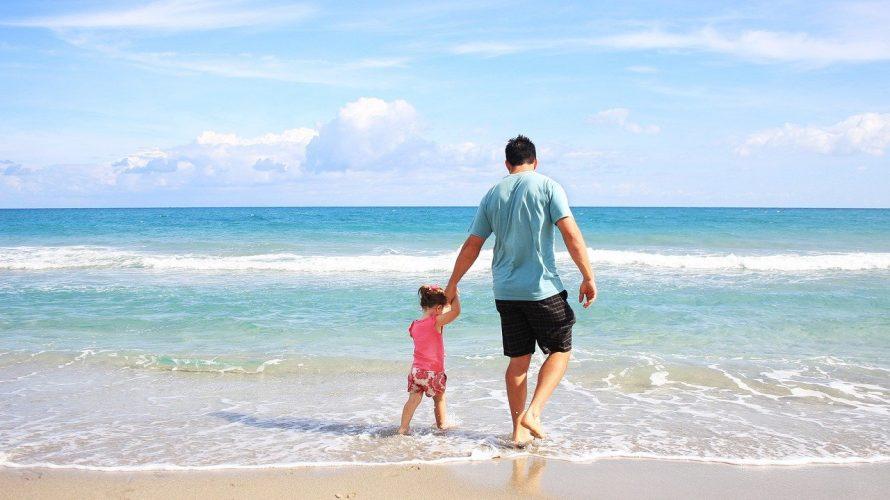 なんと!!日本は男性育児休暇に関する政策が【1位】!