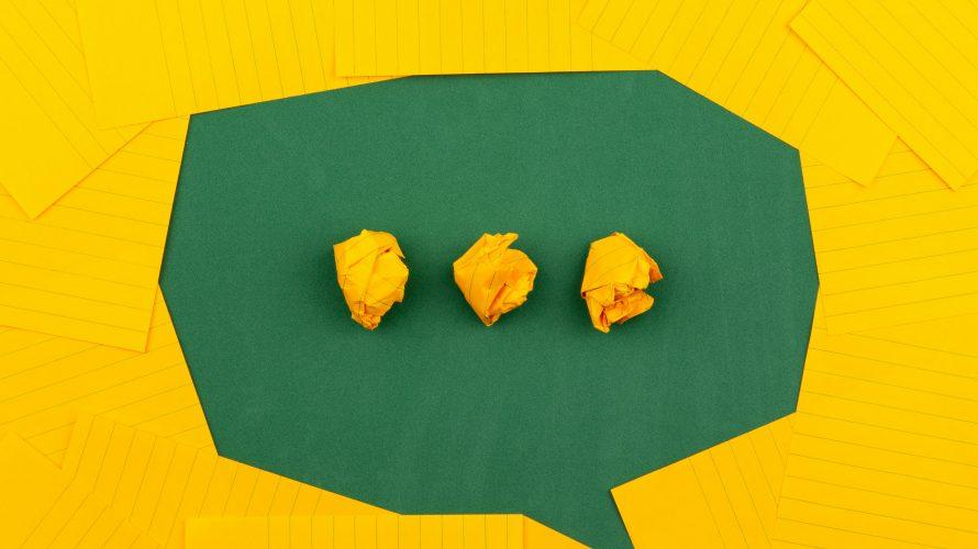 「議論」がしたいのに感情的になってしまう時の対処法 -傾聴できるようになろう!-